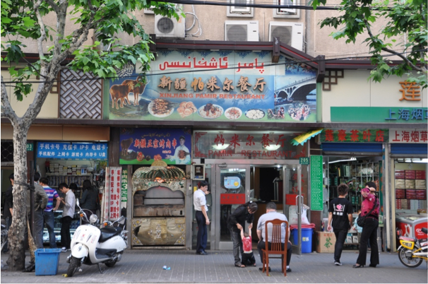 Un restaurant ouighour près de la Place du Peuple, Shanghai (Justine Rochot)