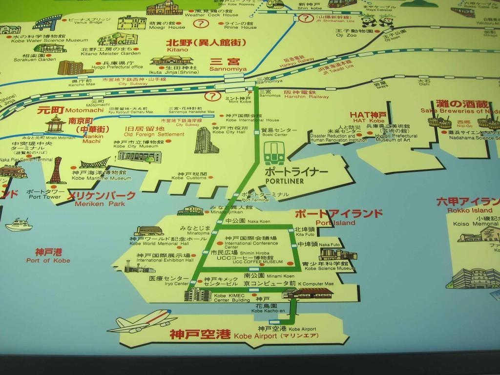 Plan touristique du front d'eau de Kobe, Japon (Boquet 2013)