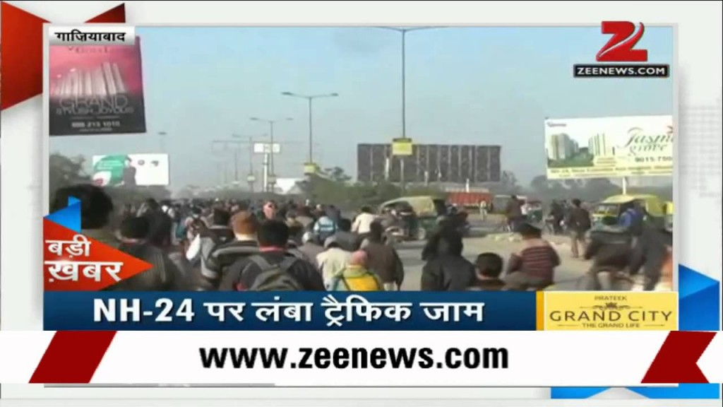Illustration 2 : Bulletin d'information de la chaîne Zee News. « Flash spécial : long embouteillage à Ghaziabad » (Source : Zee News, 2013)