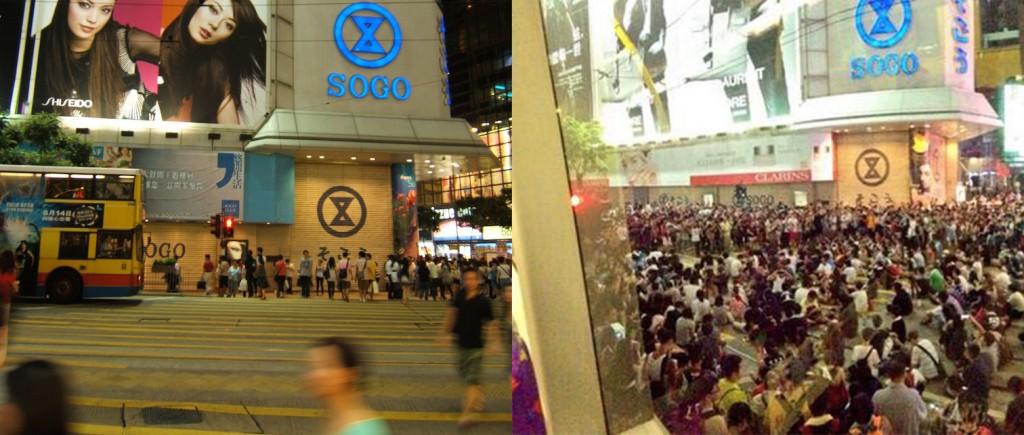 4. À gauche le Sogo Crossing, un « Shibuya Crossing » hongkongais (Rouiaï N., 2008) / à droite le Sogo Crossing occupé par les manifestants en septembre 2014 (Chow V., 2014)