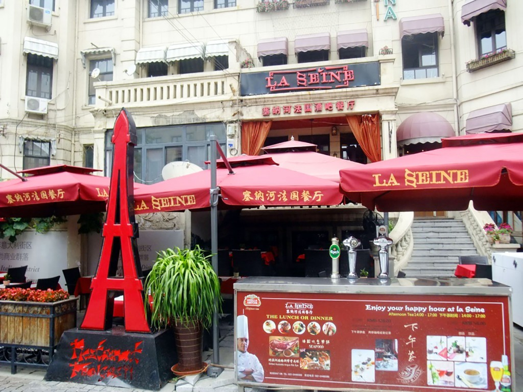 12. Le restaurant français « La Seine » dans le New I-Style Town. Dans ce quartier, on trouve un grand nombre de restaurants occidentaux, qui ne sont pas uniquement italiens (Lu, 2015)