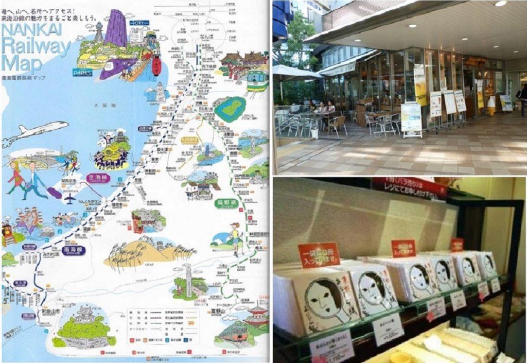 8. Un plan du réseau de la compagnie Nankai, avec Namba Parks en haut du dessin ; en haut à droite, la terrasse d'un « slow café » à l'une des entrées de Namba Parks (Buhnik, 2012) ; en bas à droite, un stand de la marque kyôtoïte Yojiya, née en 1904, en vente dans les grands magasins du Kansai (https://www.japan-experience.com/city-kyoto/yojiya).