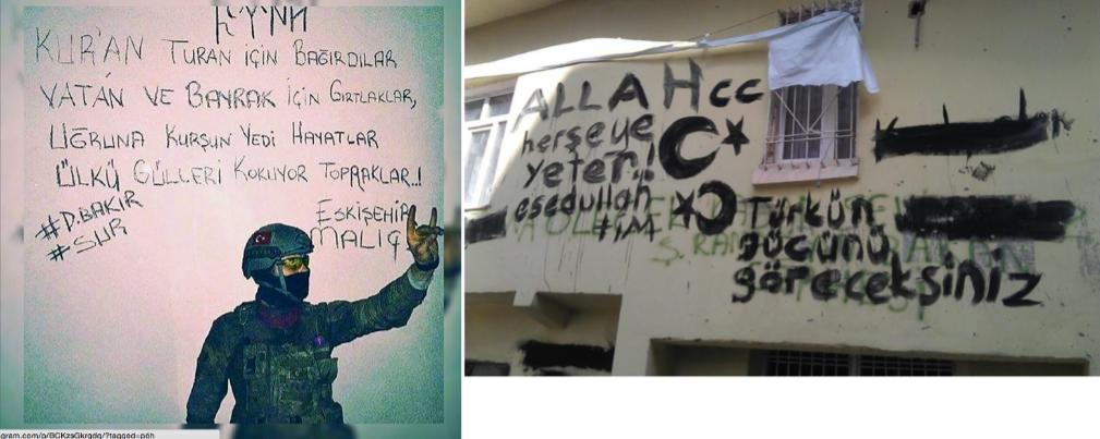14. Inscriptions laissées par les forces de sécurité sur les murs de Sur. (captures d'écran instagram, 02/2016-12/2015)1.