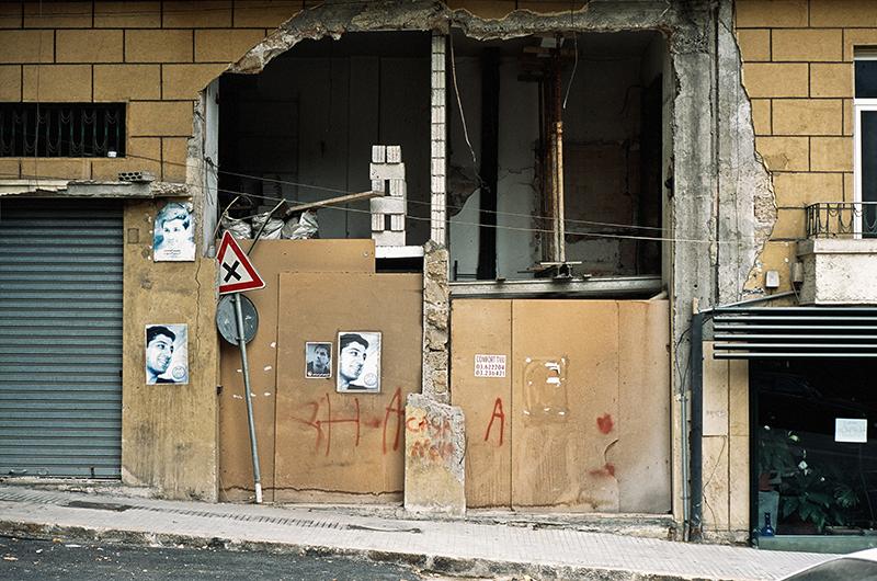 Amnésie à Beyrouth